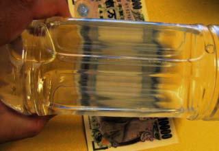ペットボトル虫眼鏡