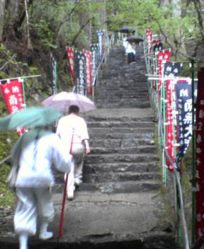 45番 岩屋寺
