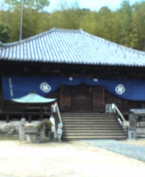 49番 浄土寺