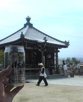 56番 泰山寺