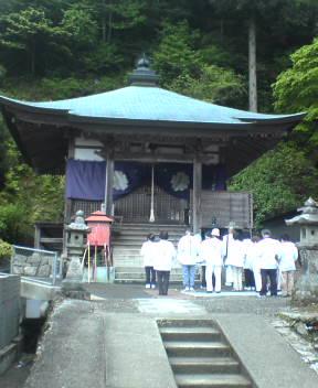60番 横峰寺