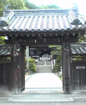 74番 甲山寺